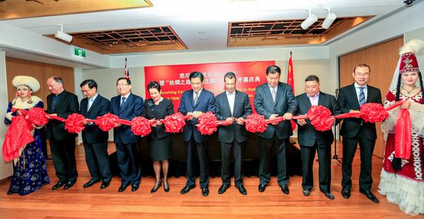 悉尼中国文化中心启动
