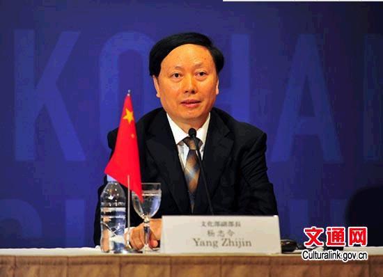 第六次中日韩文化部长会议在日本横滨举行