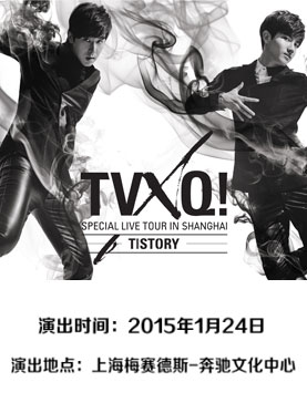 TVXQ! SPECIAL LIVE TOUR IN SHANGHAI