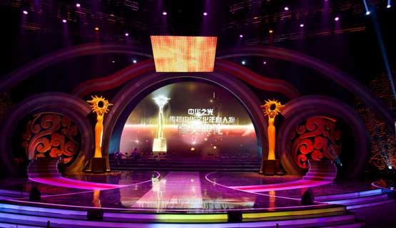 第三届传播中华文化年度人物评选揭晓